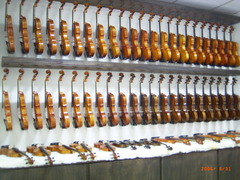 史坦利樂器有限公司