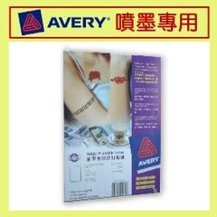 Avery 噴墨紋身貼紙