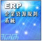 文中資訊股份有限公司