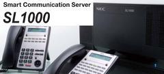 SL1000 NEC 智慧型通訊伺服器