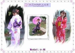 【日本和服浴衣專賣店】~皇冠服飾精品