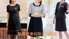 074飯店櫃檯制服。百貨專櫃人員。女性流行套裝