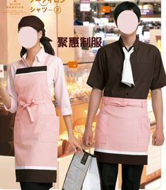 25-賣場制服。收銀。餐廳制服款式