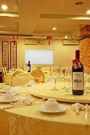 醉八仙海鮮餐廳