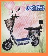 金沙實業社( 新世紀電動車)