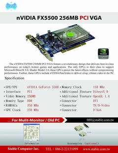 FX5500 PCI顯示卡