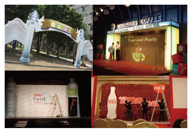 弘越廣告企業社