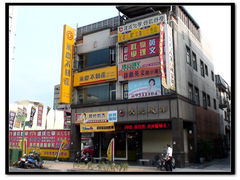 永慶不動產羅東公正店