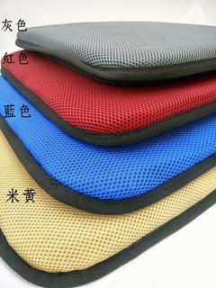 透氣舒適浮力螺旋筒坐墊-(4色)