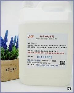 35%椰子油起泡劑-3500cc