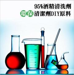 95%酒精清洗劑-1加侖3.2kg(桶)