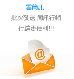 《UCall+》App (個人版)