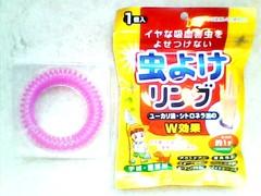 驅蛇鼠皂~外銷產品