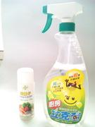 鈣離子蔬果洗滌粉
