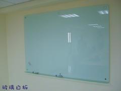 磁性玻璃白板