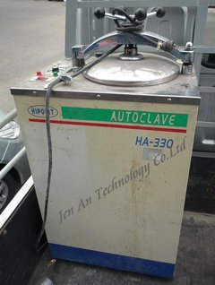 直立式消毒鍋 HIPOINT HA-330