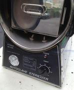 子彈型消毒鍋 STURDY SA-230