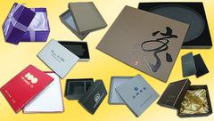 !印前包裝盒紙製品禮贈品塑膠製品專業製造廠