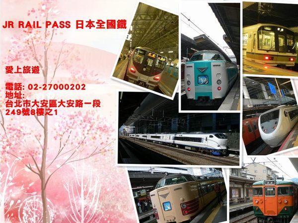 彭菊梅旅行社有限公司台北分公司