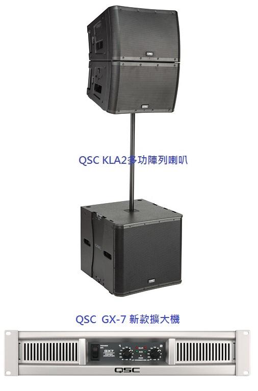 斌斌貿易股份有限公司