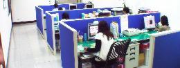 華群資訊股份有限公司