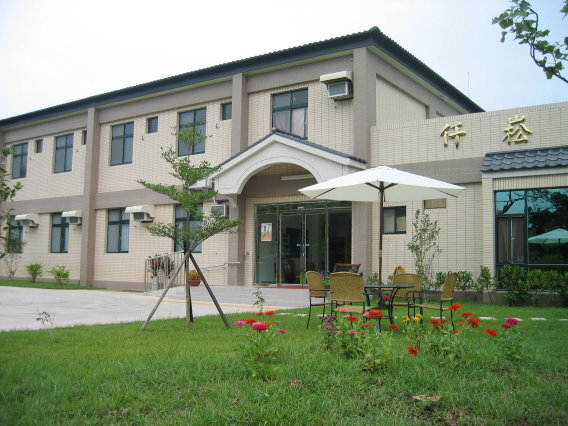 新竹縣私立仟崧老人養護中心