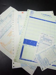 電腦連續式發票與三聯式發票式記帳紙