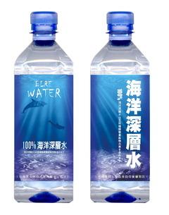 包裝飲用水