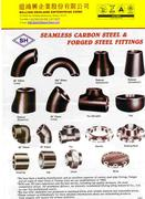 銷售鍛鋼法蘭及鋼管配件