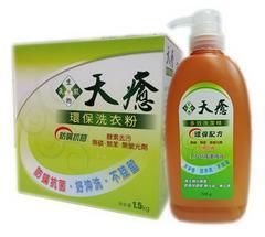 生機蔬果食品及環保清潔用品,美容保養品批發零售