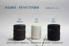 日昌盈-NYLTEX腊線(毛毛線)--手縫線類--