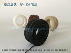 日昌盈-10番腊線--手縫線類--