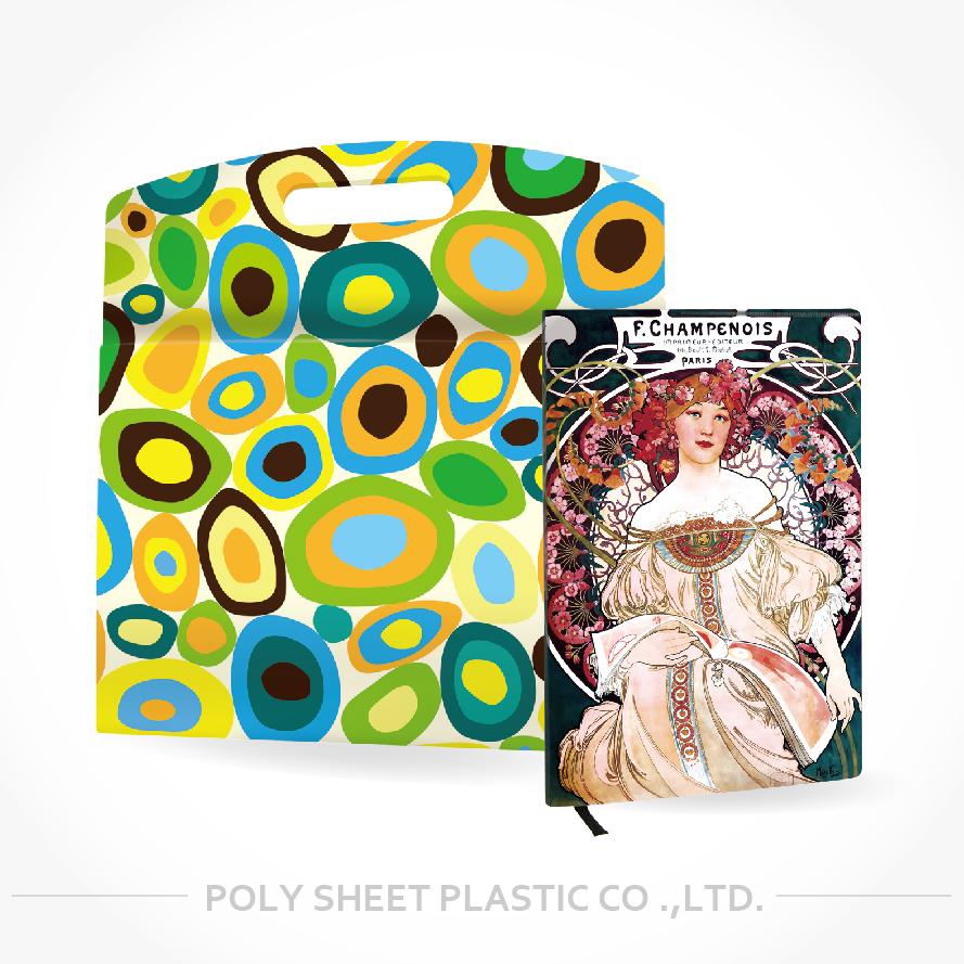 常立塑膠有限公司