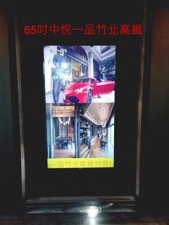 移動式電視廣告機55吋65吋