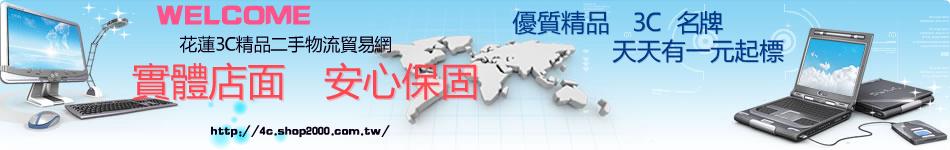 漢澐有限公司