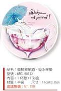 陶瓷隔熱杯