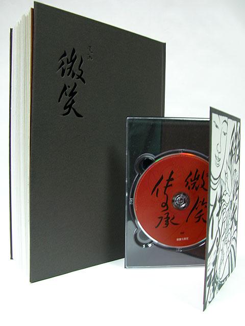微笑無字書+微笑傳承DVD組合