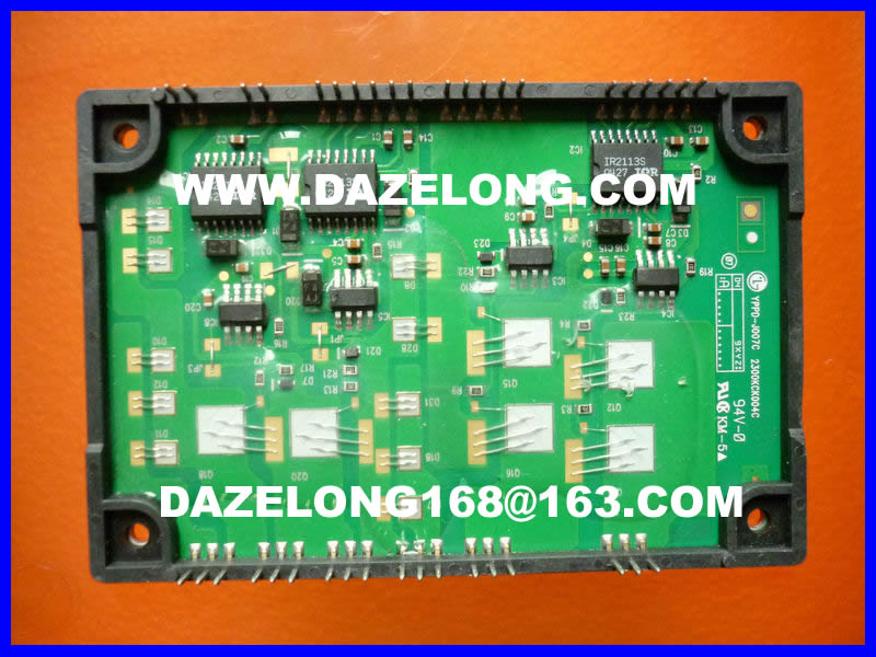 HK DAZELONG ELECTRONIC CO.,LTD
